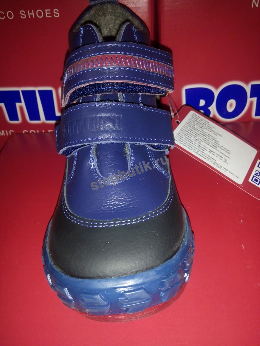 BL-114(1) Bottilini Ботинки байка (25-30) син