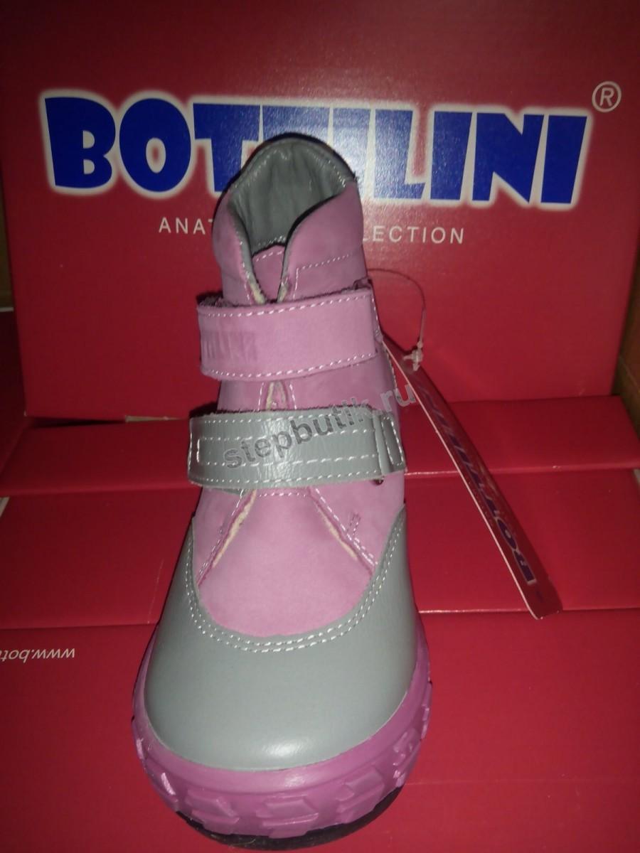 BL-113(8) Bottilini Ботинки байка (25-30) роз-сер
