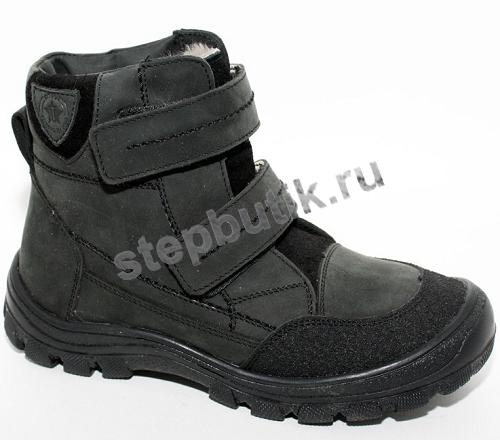 334-51,91 ТОТТО Ботинки зимние (31-36) чёр