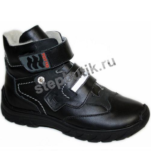 3541-1,51 ТОТТО Ботинки (31-36) чёр