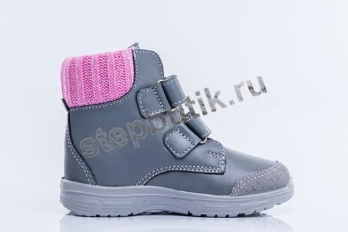 *352152-33 Котофей Ботинки (25-29) сер-роз