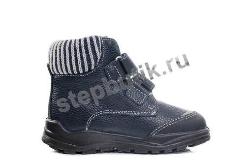 352084-32 Котофей Ботинки (25-27) син