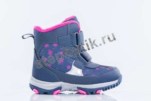 454976-45 Котофей Ботинки мембрана (27-31) син-фукс
