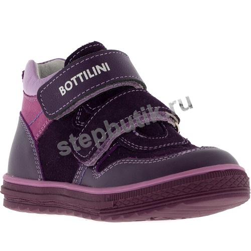 BL-106(7) Bottilini Полуботинки (27-31) фио