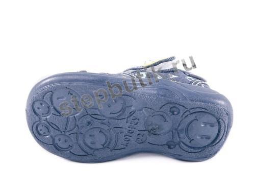 221003-12 Котофей Сандалии текстиль (22-27) синий