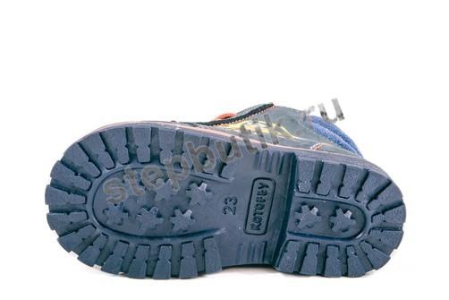 252110-32 Ботинки (23-26) синий