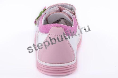 232045-22 Котофей Полуботинки (23-26) роз-бел