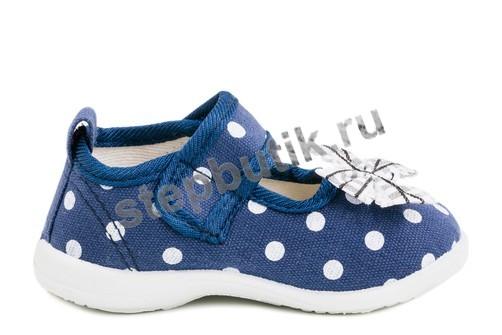 131072-11 Туфли текстиль (20-26) синий