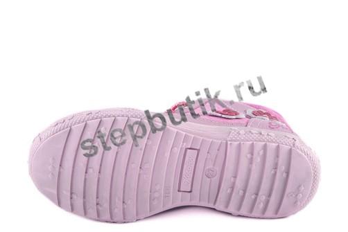 452054-21 Котофей Ботинки (27-31) сир-роз
