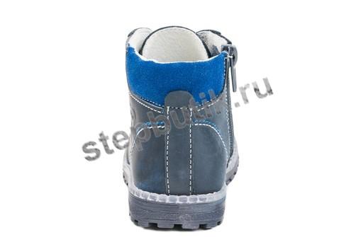352094-22 Котофей Ботинки (25-29) синий