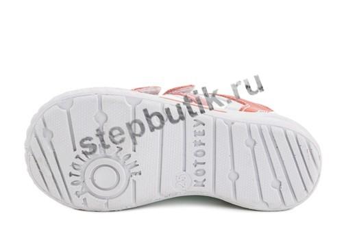 332054-21 Котофей Полуботинки (25-28) бел-крас