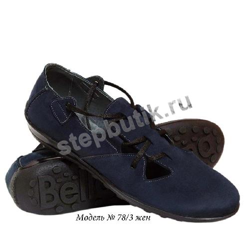 78-3 Валерия туфли (36-40) синий