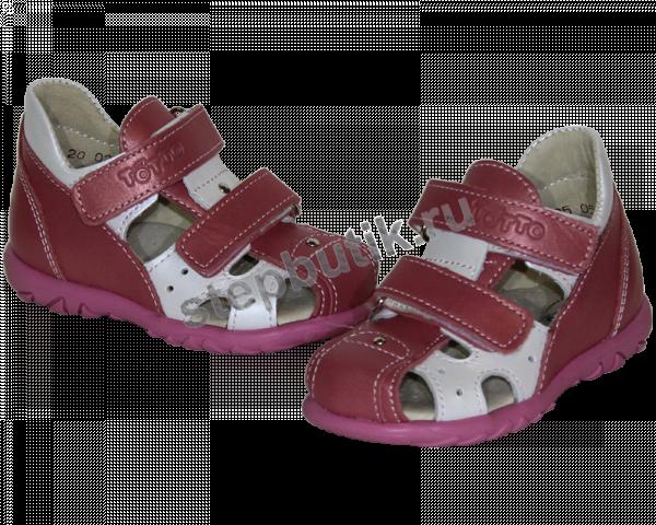 059-27,9 Тотто Босоножки (21-25) роз-бел