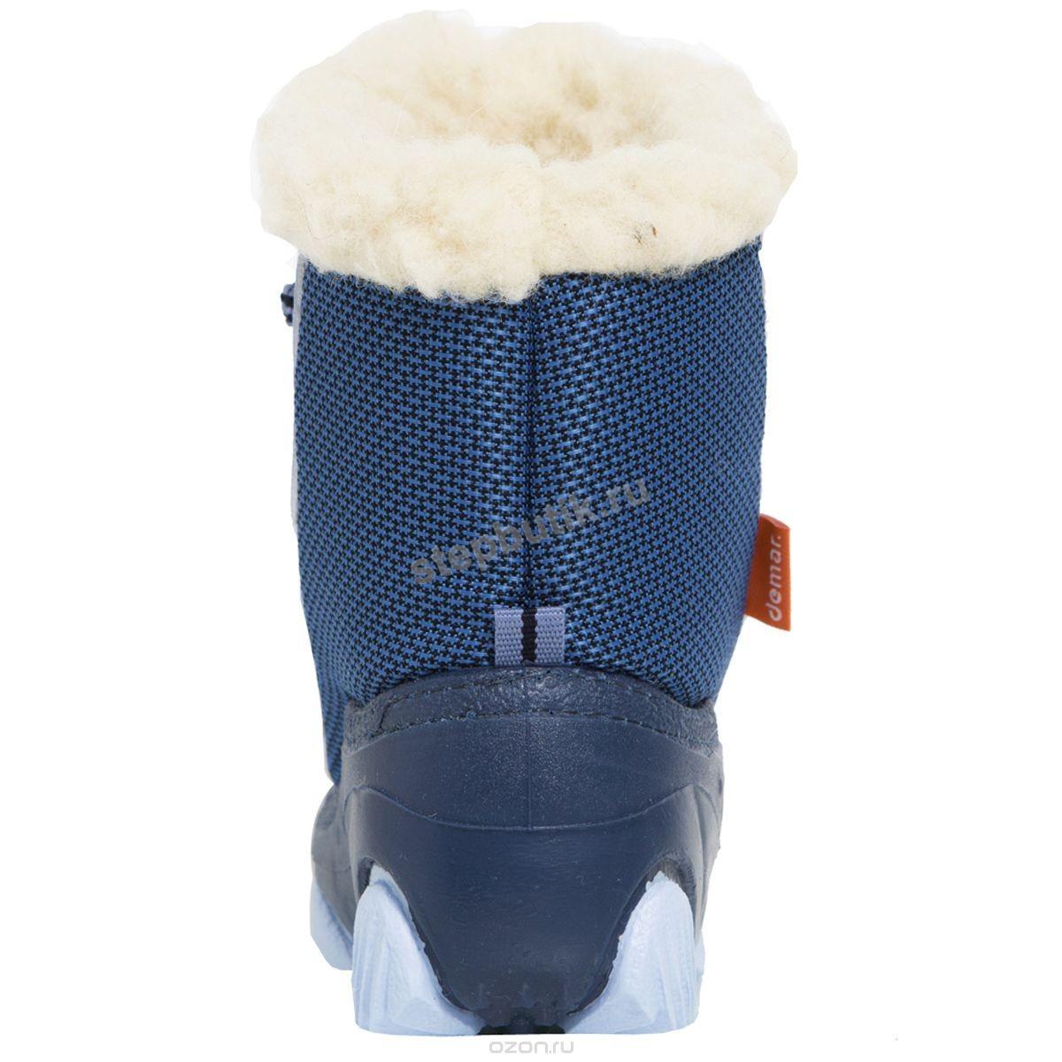 4017 SNOW MAR Сапожки (20-25) голубой