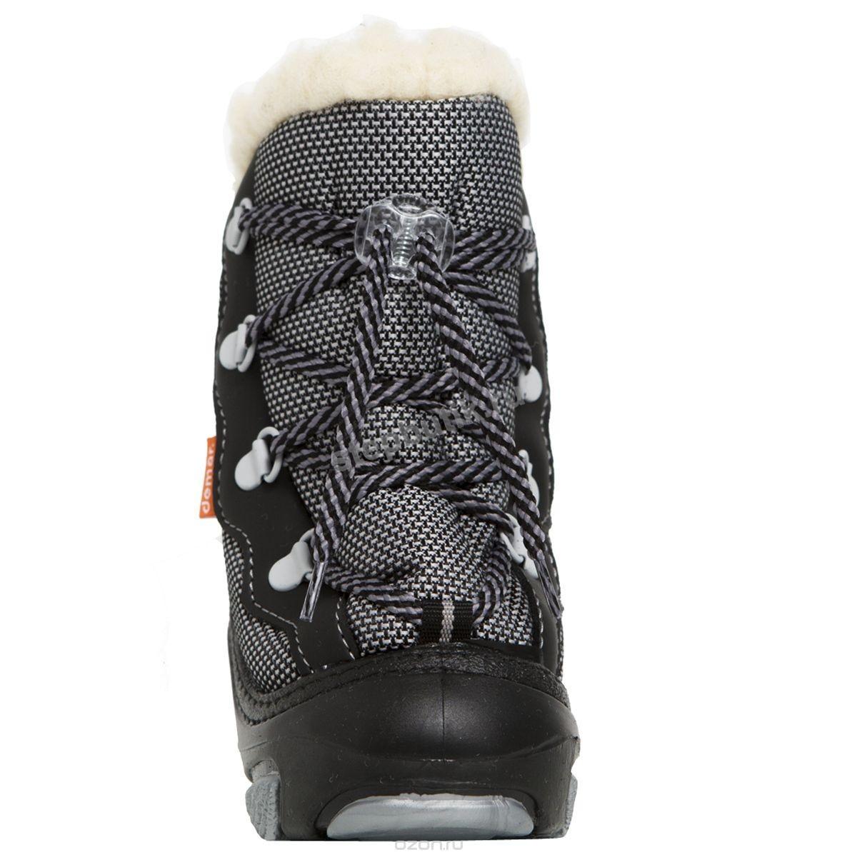 *4017 SNOW MAR Сапожки (20-29) серый