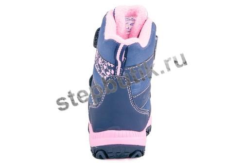 454942-42  Котофей Ботинки мембрана (26-30) син-роз