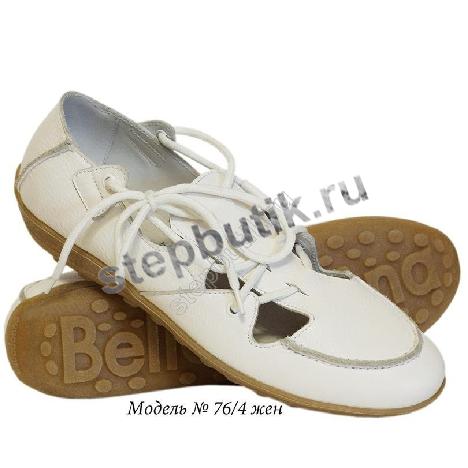 76-4 Валерия Туфли (36-39) белый