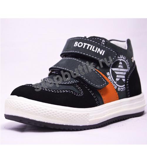 *BL-141(3) Bottilini Ботинки (22-26) сер