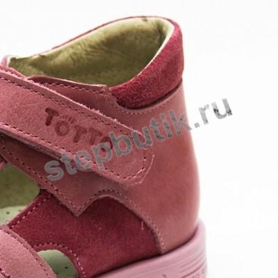 054-307,257 ТОТТО Босоножки (21-26) роз-фук