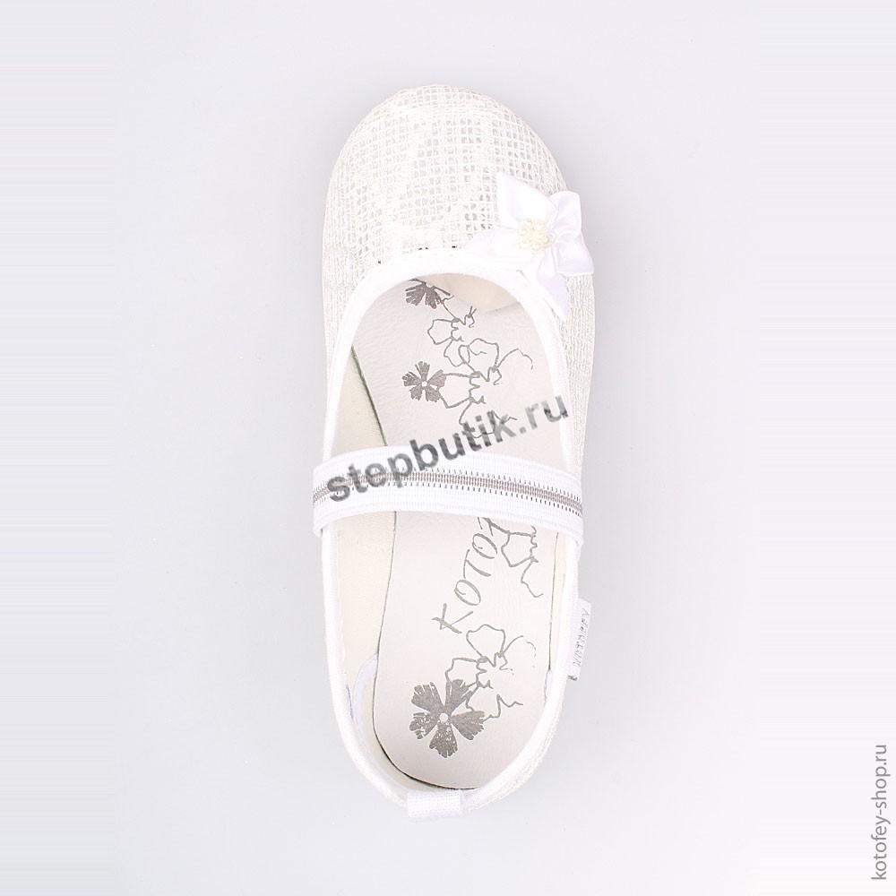531042-71 Туфли текстиль (27-32) бел-срб