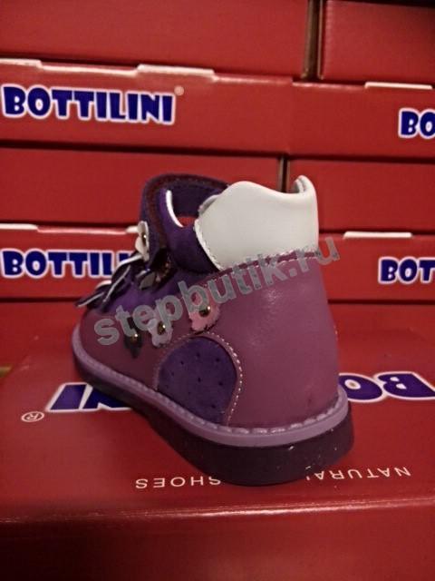 SO-092(5) Bottilini Босоножки (26-29) борд